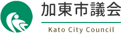加東市議会 Kato City Council
